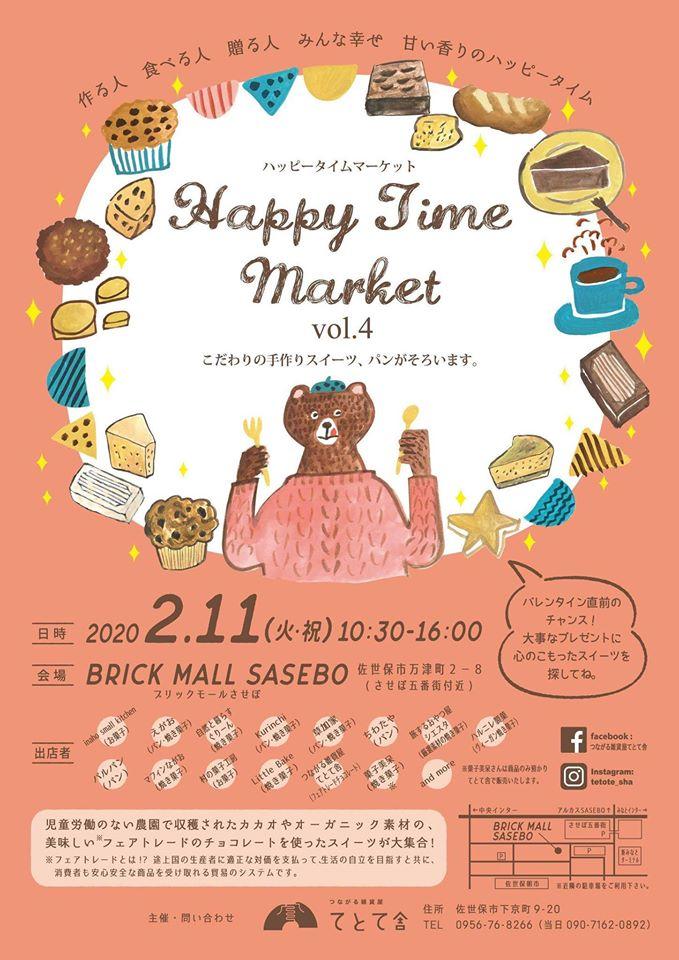 Happy Time Market vol.4